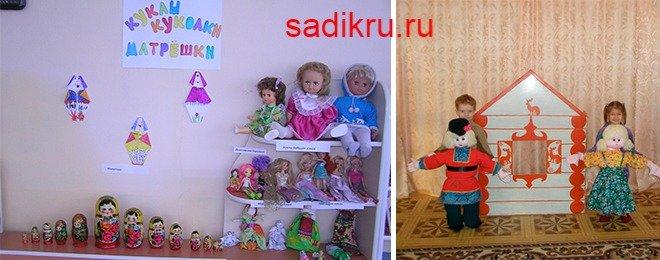 матрешка и народная кукла в детском саду и ее значение
