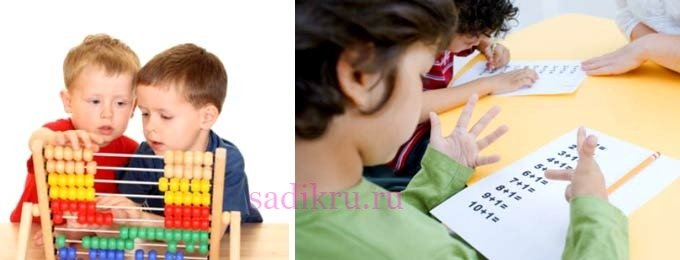 Как научить ребенка решать задачи по формулам