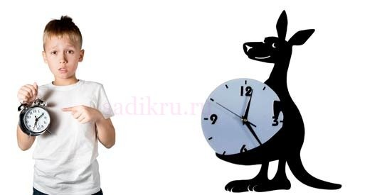 Как научить ребенка времени по циферблату часов