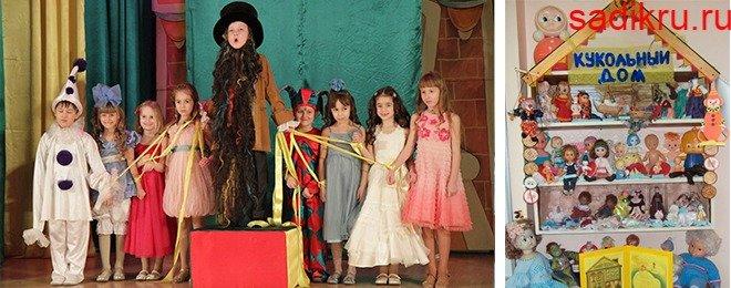 организация детского праздника с танцем кукл