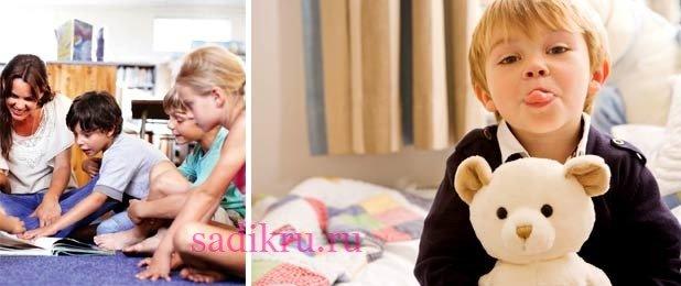 Как научить ребенка складывать слоги методики обучения