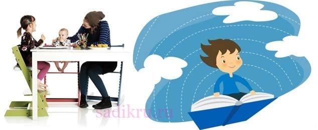 Как научить ребенка правильно сидеть в детском саду на занятиях