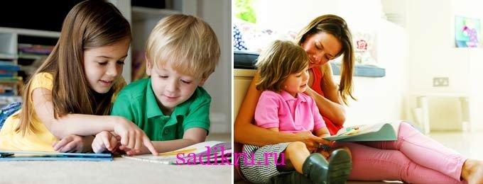 Учим детей читать слоги советы родителям