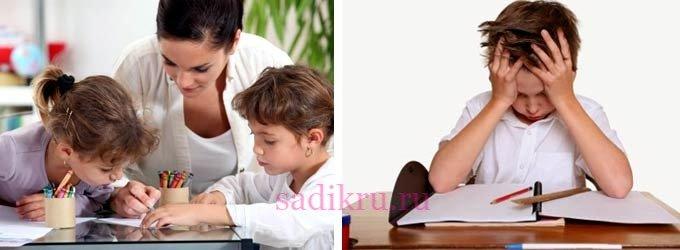 Основные этапы тренировки красивого письма