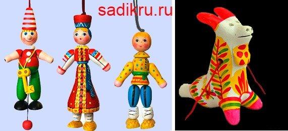 Как приобщить детей к культуре народа с помощью игрушки
