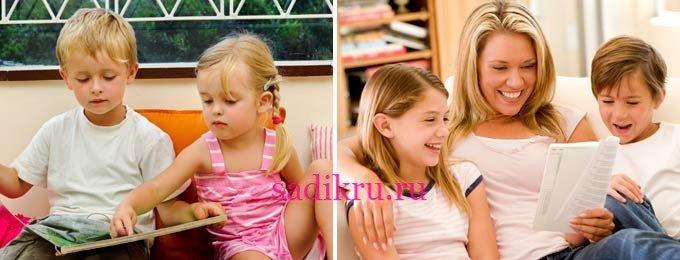 Как научить ребенка читать слоги