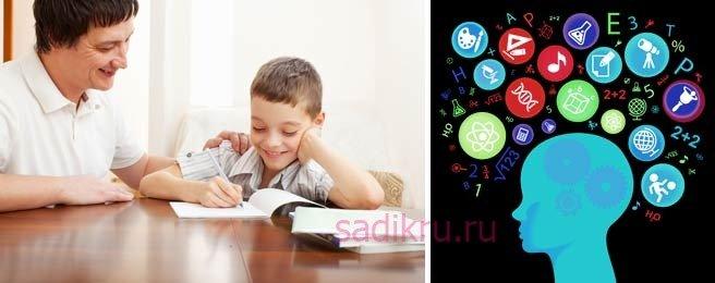 Что делать с ребенком индиго родителям
