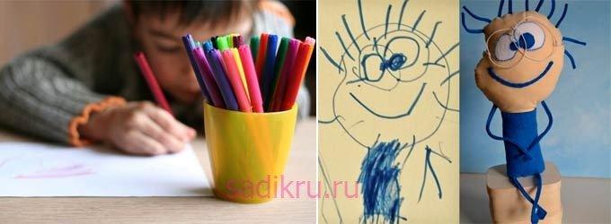 Манера рисования ребенка