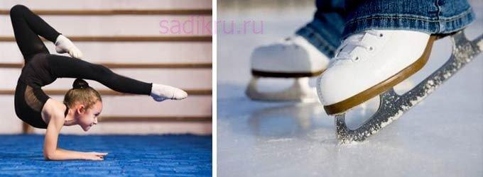 Преимущества и недостатки отдельных видов спорта для детей
