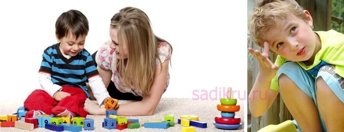 Ребенок аутист в детском саду