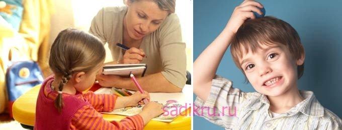 Ребенок-аутист в детском саду
