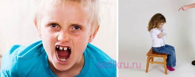 Методы коррекции плохого поведения малыша