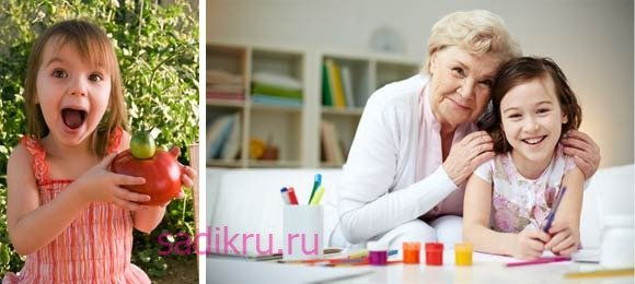 Общение ребенка с бабушкой