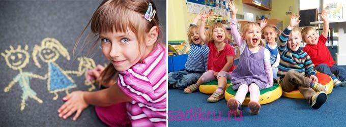 Почему ребенку не хочется идти в детский сад