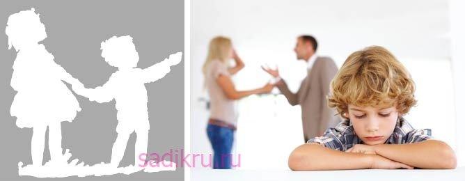 В каких случаях необходима индивидуальная работа психолога с детьми