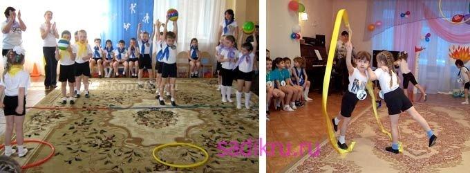 Спортивный праздник в детском саду