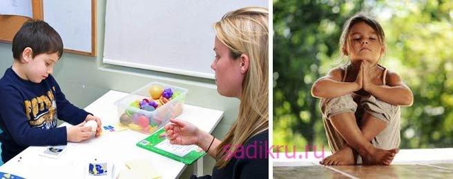Примеры упражнений для индивидуальной работы детского психолога