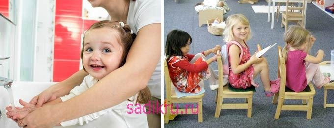 Примеры воздействия на ребенка при разных стилях общения