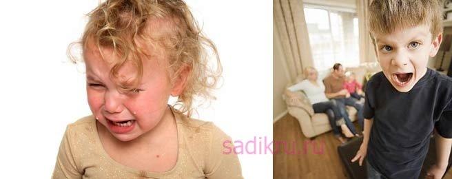 Основные причины детских слез