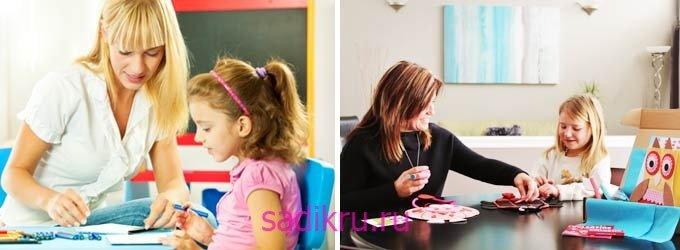 Индивидуальная работа психолога с детьми
