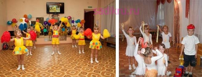 Спортивные танцы в детском саду