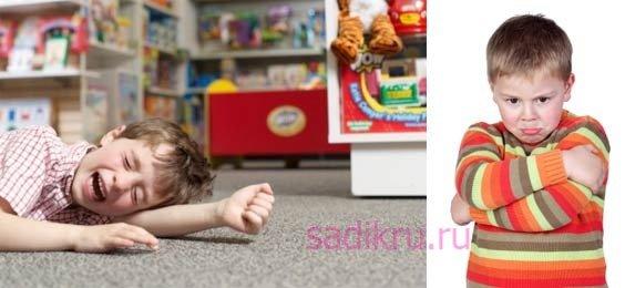 В чем выражается плохое поведение детей в детском саду