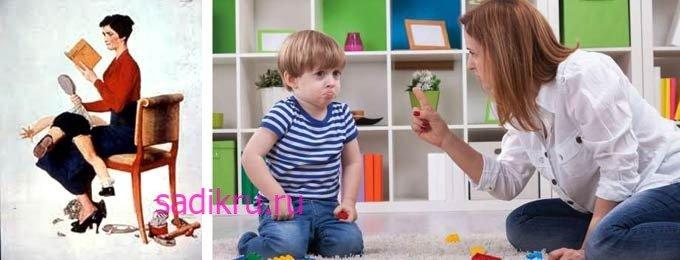Психология детских конфликтов