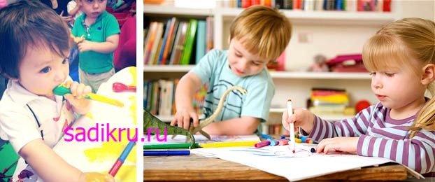 Кружок рисования для маленькихт детей
