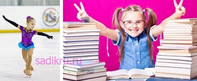 Спорт или интеллектуальное развитие ребенка