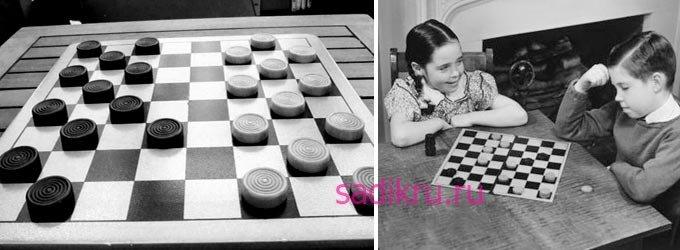 Научить ребенка играть в шашки
