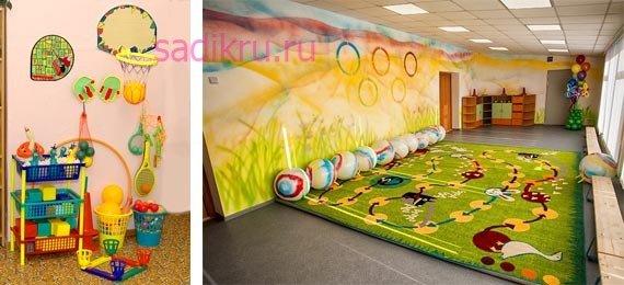 Спортивный уголок в детском саду