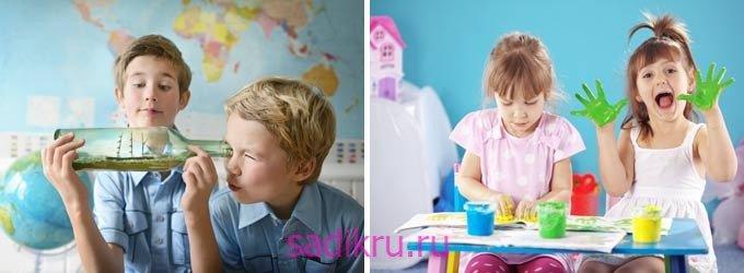 Типичные ошибки в воспитании младших и старших детей