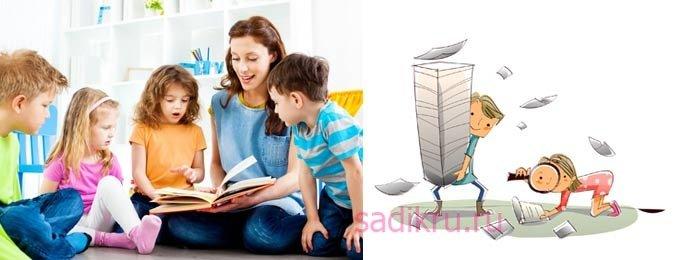 Роль ребенка в воспитании ребенка в детском саду